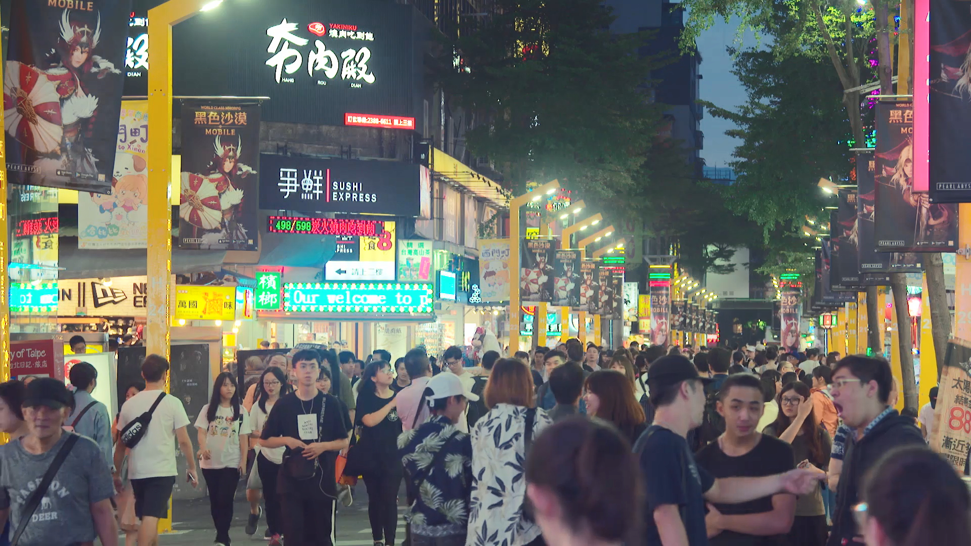 'It's like the Times Square of Taiwan'
