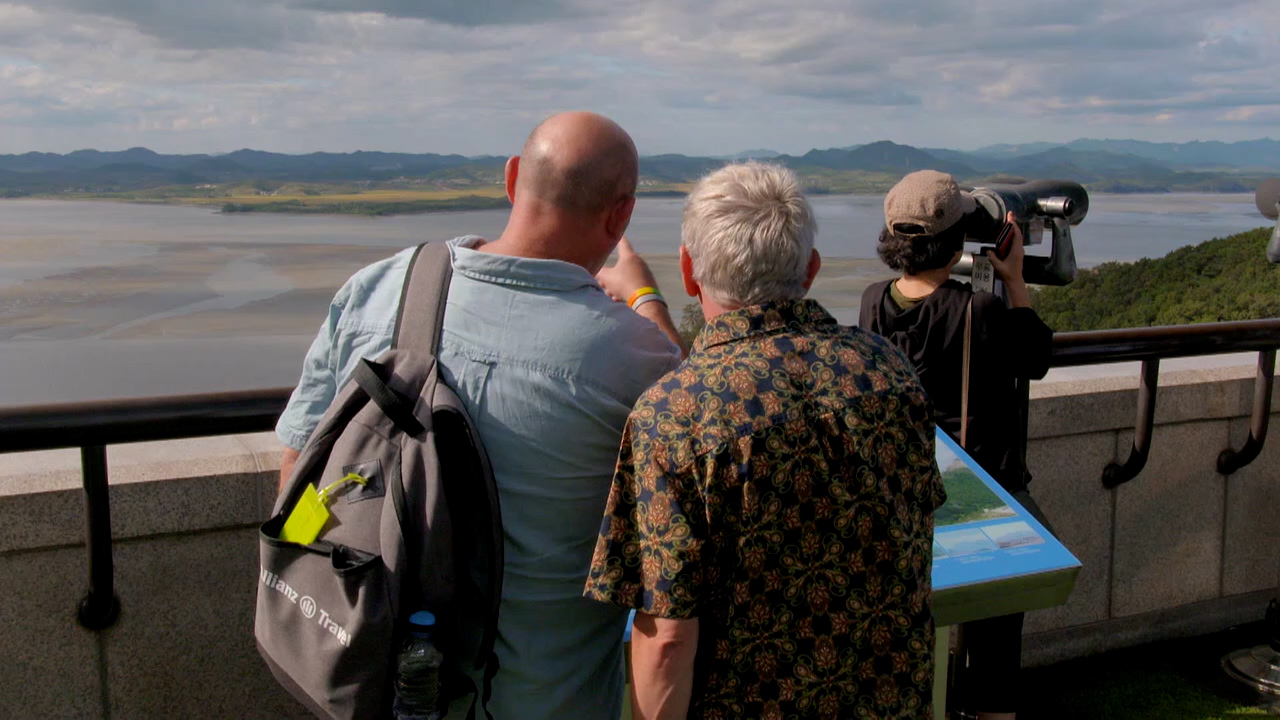 The Guides speculate over North Korean Village at the Demilitarized Zone